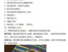 学做奶茶甜品_奶茶店蛋糕店加盟_coco奶茶_火爆