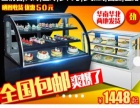 9成9新冷藏冰柜