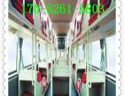 从荆州直达到肇庆的大巴发车时刻表(客车资讯)肇庆几点发车/客