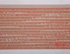 金属雕花板标砖纹岗亭隔热 金属面外墙保温装饰一体板