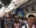 佛山旺的福禄路临街可做餐饮旺铺 即买即收租 2层