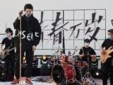 南阳乐队演出 模特礼仪 舞蹈沙画 活动策划 舞台搭建等
