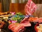 日本烧肉师傅筹备策划运营技术培训