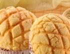 【成都玛迪奥面包蛋糕店】加盟/加盟费用/详情