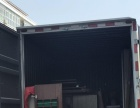 固安鸿运搬家,居民搬家,家具拆装,空调移机加氟