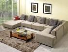 重庆专业订做各式沙发套 沙发换面 沙发维修