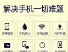 苹果手机维修内存升级16G秒变128G