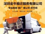 南山白石洲公司搬家 空调拆装 深圳南山搬家公司