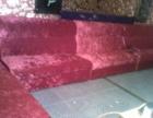 沙发技术培训