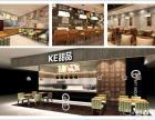 长沙港式甜品店免费加盟,品牌连锁推荐!