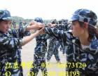 【企业尖刀兵】出自上海巡洋舰拓展培训