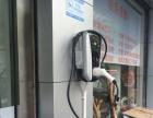 上海 解决各种新能源汽车的车位问题 充电桩问题