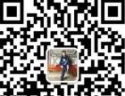 鞍山市东安心理培训学校第26期心理咨询师培训招生