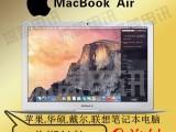 分期付款電腦 蘋果筆記本電腦分期付款 AIR新品