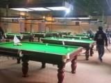 北京台球桌维修安装服务中心