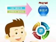上饶网站建设 小程序 公众号 app 电商 支付系统