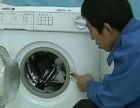 欢迎进入~南通新乐洗衣机售后服务热线~维修网站-欢迎您!