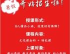 急 宁波慈城暑假班全科辅导千万不能去这样的辅导培训机构