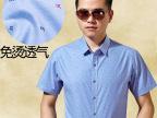商务男衬衫2015 男式免烫衬衫 小翻领印花衬衫男士短袖衬衫 夏季