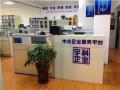 2017上海注册公司新政策了解找上海宇科