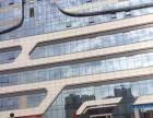 明宇广场 写字楼 40平米