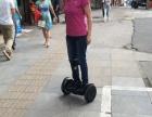 全新小米平衡车