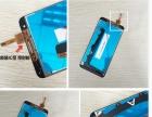 长沙iPhone专业售后维修、三星、华为全系列维修