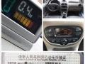 标致 206 2007款 1.6 手动 S 运动版