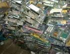 湖北二手线路板回收-黄冈蕲春县二手线路板回收