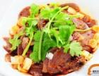 江苏省无锡新区厨师培训经典西点专业培训招生