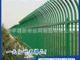 道路绿化隔离喷塑护栏 草坪绿化隔离锌钢护