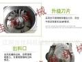WFJ-15型超微粉碎机 食品、制药大型粉碎机