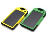 三防手机移动电源 太阳能充电宝无限充电器