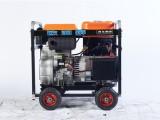 190A柴油发电电焊机焊条0-4.0