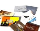 机器面板印刷、电路板印刷、充电宝印刷、机器面板喷绘