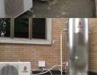 顺德别墅公寓空气能热泵热水 中央热水设备