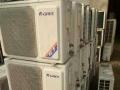 高价上门回收空调|洗衣机|电视机厨房设备家具家电