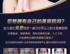 上海美容皮肤管理,祛斑祛皱美白嫩肤,面部提升妊辰纹抗衰