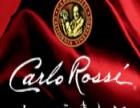 加州乐事葡萄酒 加州乐事葡萄酒加盟招商