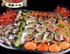 虾模蟹样加盟费多少 麻辣海鲜加盟 鲜活海鲜店加盟