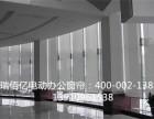 平谷电动窗帘生产厂家平谷电动遮光窗帘金海湖定做办公窗帘