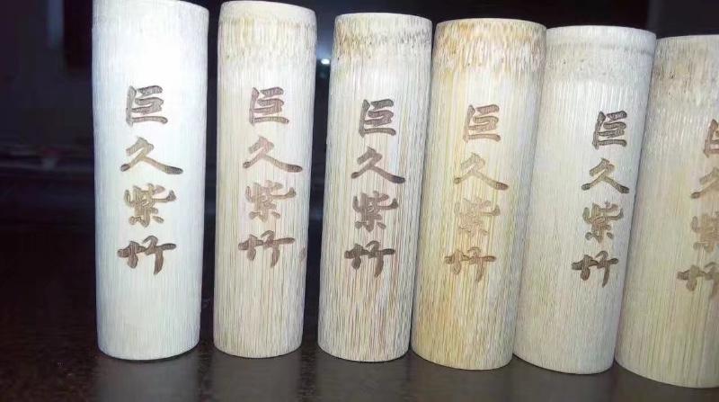 紫竹微排加盟