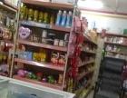 白石公园 湘潭二医院帝 百货超市 商业街卖场