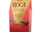 美国ROCA乐家糖乐嘉杏仁糖/巧克力/腰果混合味礼盒装793g喜糖批发