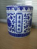 陶瓷膏方罐子 陶瓷蜂蜜罐 来样定做茶叶罐定制LOGO