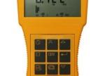 盖革集团 alert数字多功能辐射监测仪