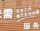 享买县运 县城电子商务 农村代购 物流进村
