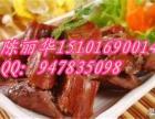 武汉久久鸭加盟店 北京久久鸭技术培训中心