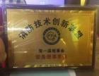 合肥消防工程师培训 安徽消防工程师培训
