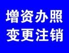长沙分公司注册全新资料